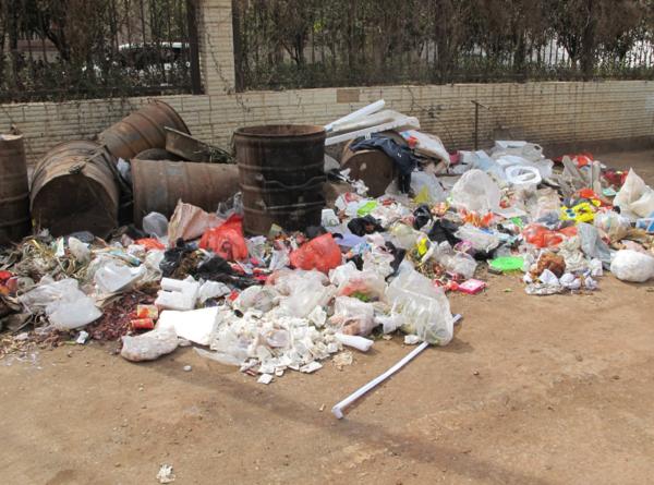 城市生活垃圾.png