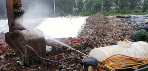 垃圾填埋场除臭.png